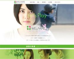 株式会社エースタイル 様 女子野球チーム 特設サイト